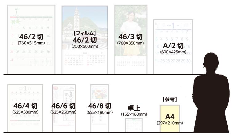 size-image