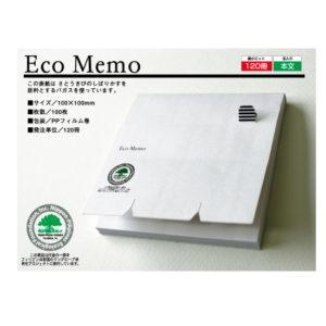 KO-ECO01
