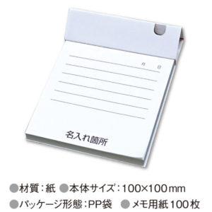 KO-NS100