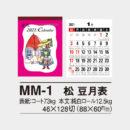 MM-22