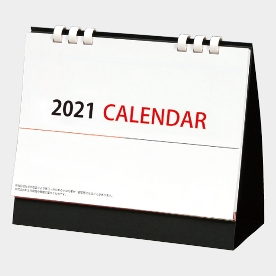 NZ-701